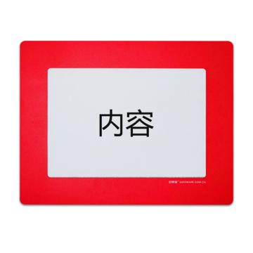 安赛瑞 库位定位地贴-A5,红色,内框146×208mm,11763