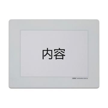 安赛瑞 库位定位地贴-A5,白色,内框146×208mm,11772