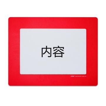 安赛瑞 库位定位地贴-A4,红色,内框294×208mm,11762