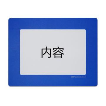 安赛瑞 库位定位地贴-A4,蓝色,内框294×208mm,11765