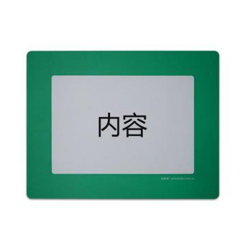 安赛瑞 库位定位地贴-A4,绿色,内框294×208mm,11768