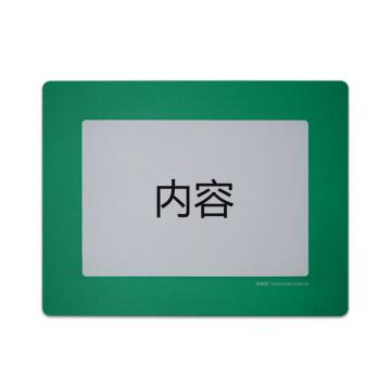 安赛瑞 库位定位地贴-A3,绿色,内框294×418mm,11767