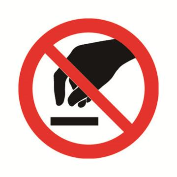 安赛瑞 GB安全警示标签-禁止触摸,Ф50mm ,32605,10片/包