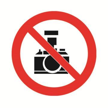 安赛瑞 GB安全警示标签-禁止拍照,Ф50mm ,32607,10片/包