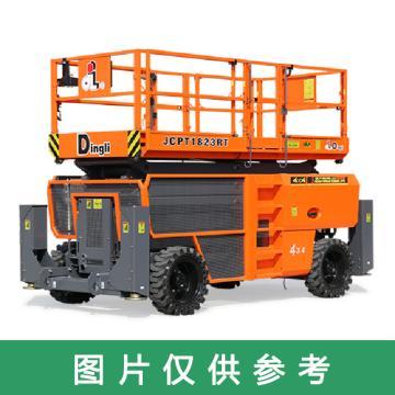 鼎力 自行走越野剪叉式高空作业平台,工作载荷(kg):680 工作高度(m):15,JCPT1523RT