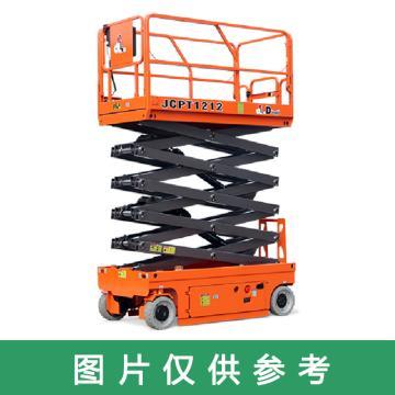 鼎力 自行走剪叉式高空作业平台,工作载荷(kg):450 工作高度(m):10 直流电机驱动,JCPT1012DC