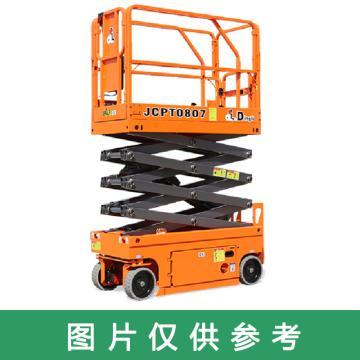 鼎力 自行走剪叉式高空作业平台,工作载荷(kg):230 工作高度(m):7.8 直流电机驱动,JCPT0807DC