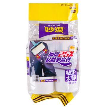 妙洁粘尘大师衣物专用型粘尘器C型替换2入装