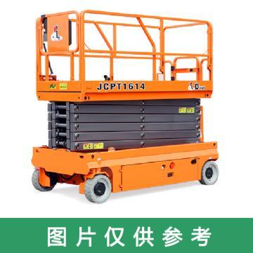 鼎力 自行走剪叉式高空作业平台,工作载荷(kg):320 工作高度(m):13.8 直流电机驱动,JCPT1412DC