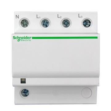 施耐德Schneider Electric 电涌保护器,iPRF1 12.5r 3P+N