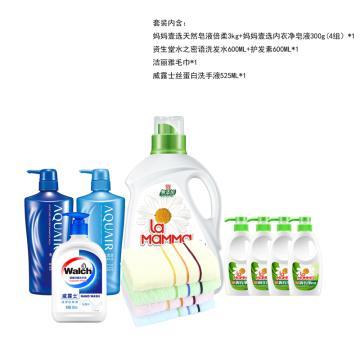 西域推荐洗护套装C,含皂液倍柔3kg/内衣净皂液300g(4组)/水之密语套装/洁丽雅毛巾/洗手液525ML