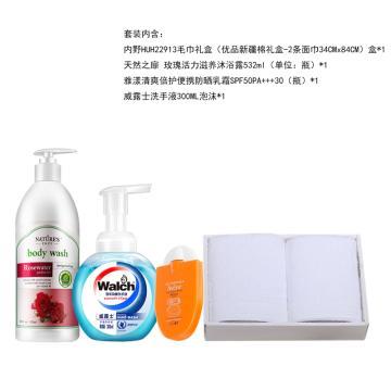西域推荐洗护套装G,毛巾礼盒+沐浴露532ml +防晒乳霜SPF50PA+++ +洗手液300ML泡沫
