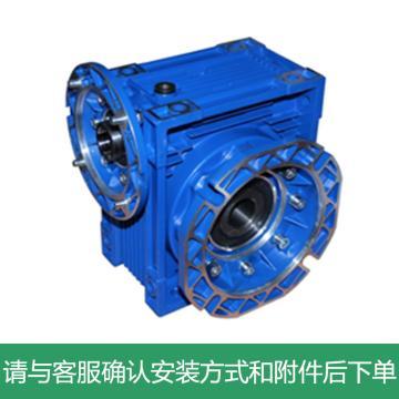 巨刚JUGANG RV减速机,RV025(不含电机,下单需确认安装方式和附件)