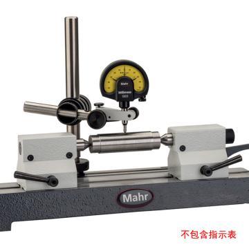 马尔/Mahr 中心架(偏摆仪),中心高度150MM,中心距离0-450mm,4622203,不含第三方检测