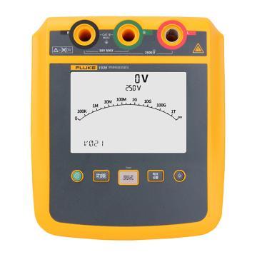 福祿克/FLUKE 2500V絕緣電阻測試儀,FLUKE-1535/CN