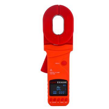 征能/FUZRR 钳形接地电阻测试仪(高端型),ES3020E