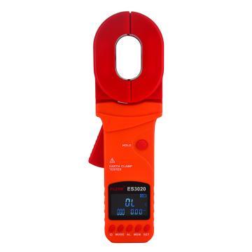 征能/FUZRR 钳形接地电阻测试仪(实用型),ES3020