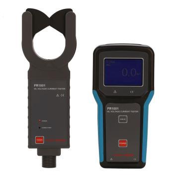 征能/FUZRR 无线高低压钳形电流表,FR1001