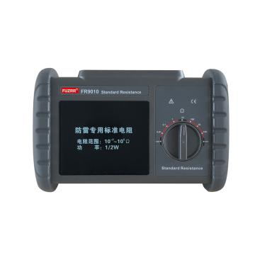 征能/FUZRR 防雷专用标准电阻,FR9010