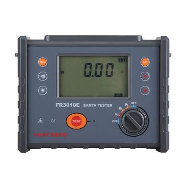 征能/FUZRR 接地电阻土壤电阻率测试仪(简易型),FR3010E