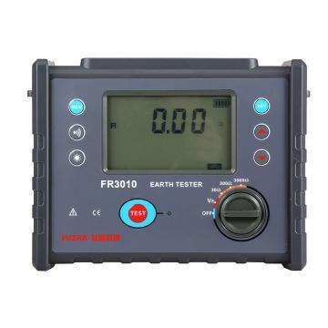 征能/FUZRR 数字式接地电阻测试仪(简易型),FR3010