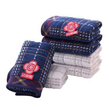 洁丽雅Grace格子锻档提花毛巾,8048-2 74*34cm 105g,2条装(蓝白各一条) 单位:包