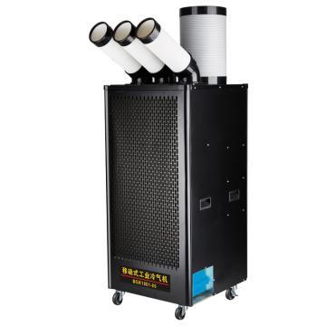 宝工 小3P工业冷气机,BGK1801-65,220V,制冷量6.5KW,环保冷媒