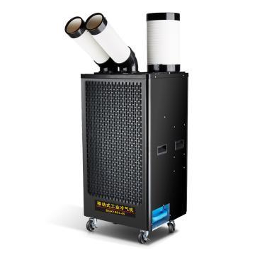宝工 小2P工业冷气机,BGK1801-45,220V,制冷量4.5KW,环保冷媒