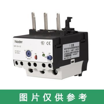良信Nader 热继电器,NDR1-38M26 17-25A