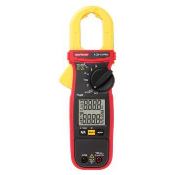 福禄克安博/Amprobe 钳形万用表直流真有效值钳形电流表 ,ACD-14-PRO