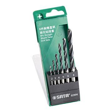 世达SATA 6件套耐磨直柄麻花钻组套,2/3/4/5/6/8mm,52906