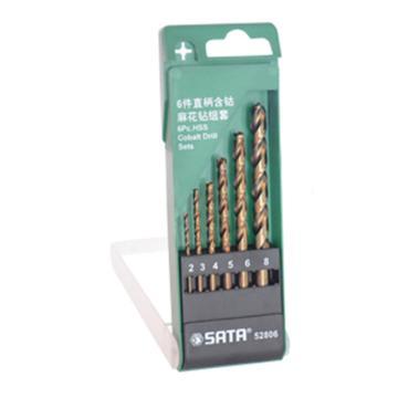 世达SATA 6件套直柄含钴麻花钻,2-8mm 6件套,52806