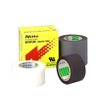 NITTO 耐高温胶带,903UL,19mm*10m*0.08mm