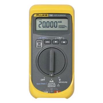 福禄克/FLUKE 过程回路校准仪电流1uA电压1mV,FLUKE-705
