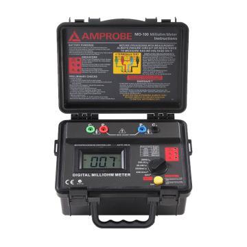 福禄克安博/Amprobe 便携式微欧计低电阻计测试仪毫欧表,MO-100