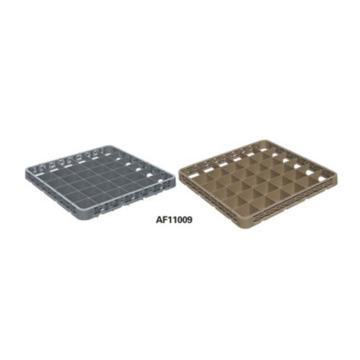 白云36格第二层扩展架,AF11009灰洗碗机专用杯筐 分类筐