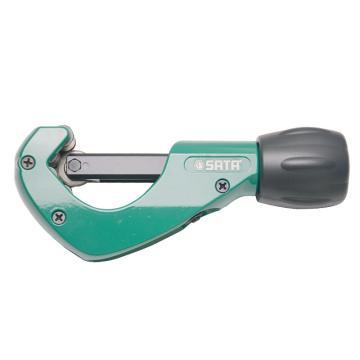 世达SATA 不锈钢管切管器,3-35mm,97306