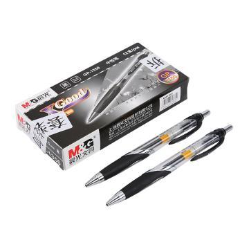 晨光 中性笔,0.5MM GP-1350(黑色)配G-5笔芯,12支/盒 单位:盒(替代:MCT951)