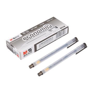 晨光 中性笔, GP-1280 (黑色),12支/盒 单位:盒(替代:MCT998)