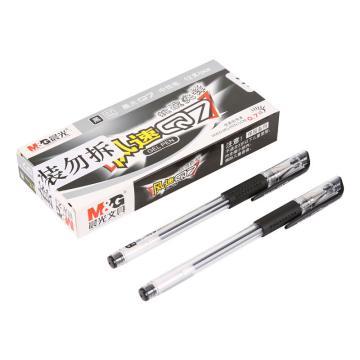 晨光 M&G 中性笔,Q7 0.7mm (黑色),12支/盒 单位:盒(替代:MWW875)