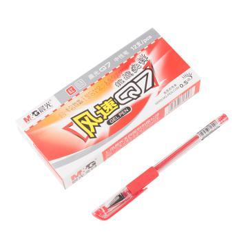 晨光 M&G 中性笔,Q7 0.5mm (红色)(替芯:MG-6102 ),12支/盒 单位:盒(替代:MWW873)