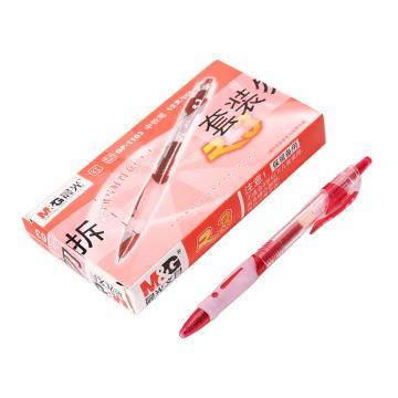 晨光 M&G 中性笔,GP-1163 0.5mm(红色),12支/盒 单位:盒(替代:MWW896)