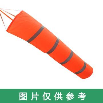 新绿原 风向袋,荧光通用风向袋LVFXD-01Y