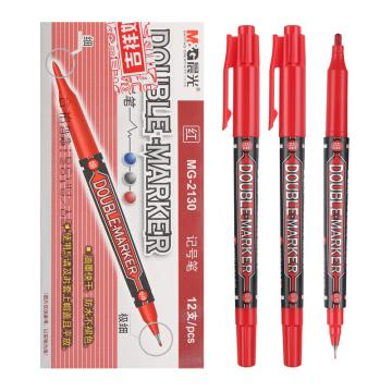 晨光 小双头记号笔,MG-2130 细头2.0mm,极细头0.5mm红色,12支/盒 单位:盒(替代:MWW614)