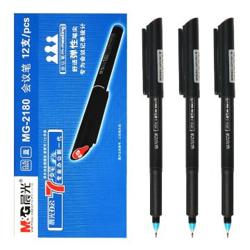 晨光 M&G 会议笔,MG-2180 0.5mm (蓝色),12支/盒 单位:盒(替代:MWW892)