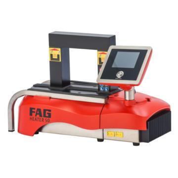 FAG 轴承加热器,HEATER50