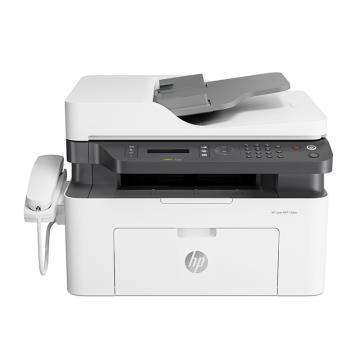 惠普(HP) 黑白激光多功能一体机,A4(打印 复印 扫描 传真带手柄)有线网络 自动进稿器,M138pn 单位:台
