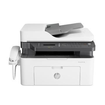惠普(HP) 黑白激光多功能一体机,A4(打印 复印 扫描 传真带手柄),M138p(替代1213)