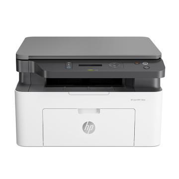 惠普(HP) 黑白激光多功能一体机,A4(打印 复印 扫描)无线有线网络,M136nw(126NW可替代)