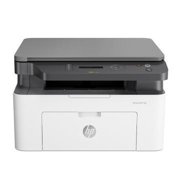 惠普(HP) 黑白激光多功能一体机,A4(打印 复印 扫描)满足节能认证,M136a (替代126A)单位:台